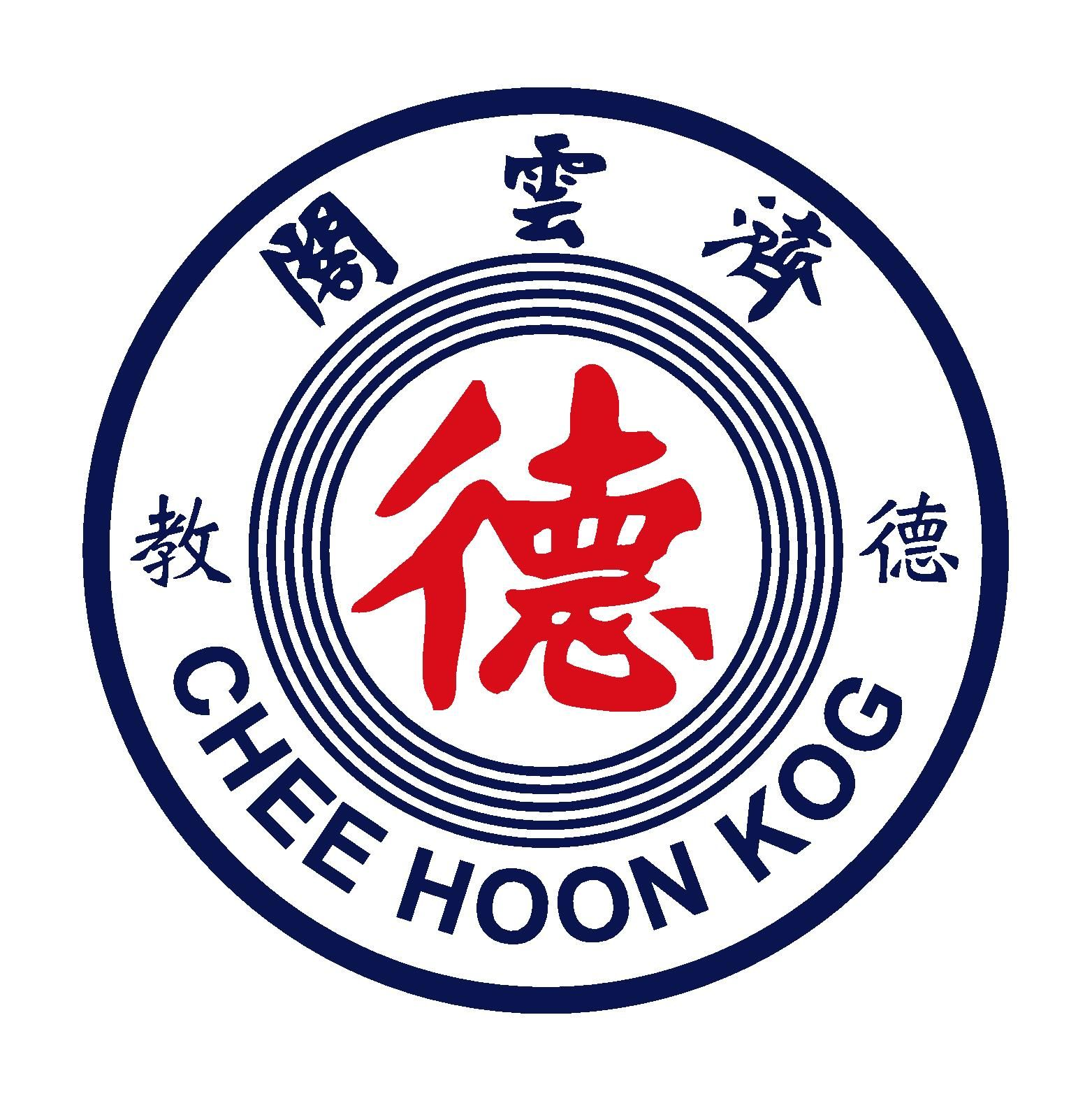 Chee Hoon Kog Moral Promotion Society